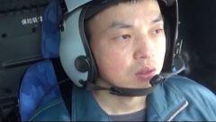 """高原峡谷腾云驾雾!西藏军区某陆航旅飞越""""生命禁区"""" 紧急救助重病战友"""
