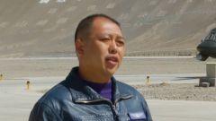 【军旗指引我成长】 高原机长田鹤群驾机升空与死神赛跑 为患者争取生的希望