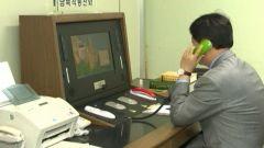 韩媒:韩朝将讨论视频会议系统事宜