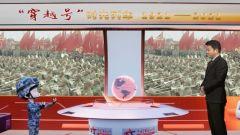 【穿越百年】第三十集:开国大典