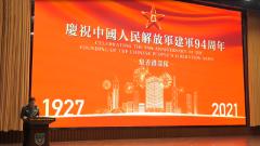 驻香港部队举办庆祝中国人民解放军建军94周年招待会