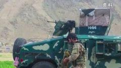 阿富汗安全部队多省行动 打死塔利班171人