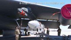 美国高超声速导弹试射再次失败