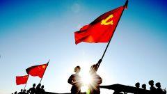 风展红旗起新航——从建党一百年眺望建军一百年