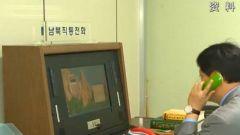 停战纪念日重启北南通讯联络线 朝鲜释放善意的同时也发出了警告