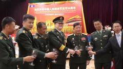 """中国驻老挝大使馆举行""""八一""""建军节友好交流活动"""