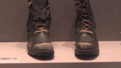 奔波十余載 重慶醫生一雙磨損不堪的軍靴館藏軍事博物館
