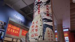 """""""大好河山 寸土不讓""""高原山石被運往北京參展,為什么數萬名群眾要一起描紅?"""