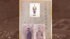 """衣不蔽体 又饿又渴 揭秘日军731部队惨无人道的""""特别移送""""流程"""